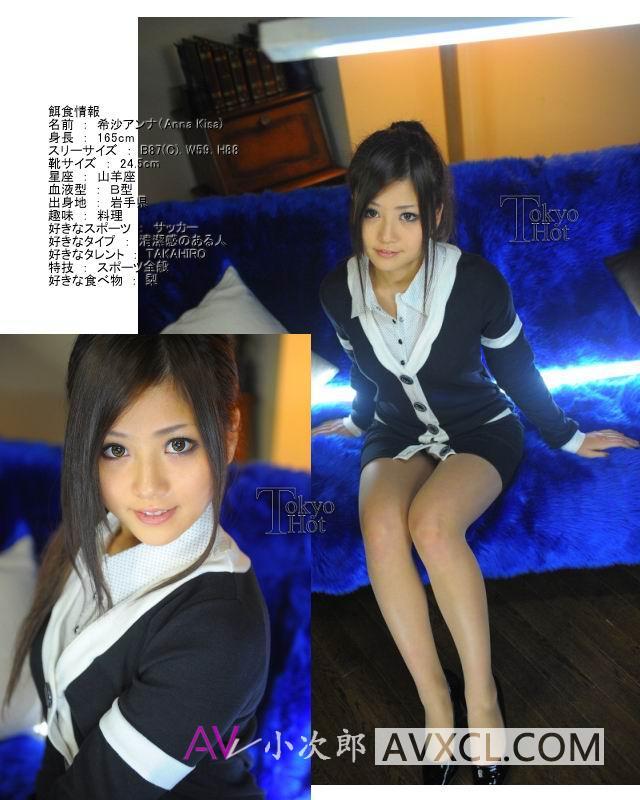 tokyo hot n0609 希沙 美少女的超美鲍崩坏作品